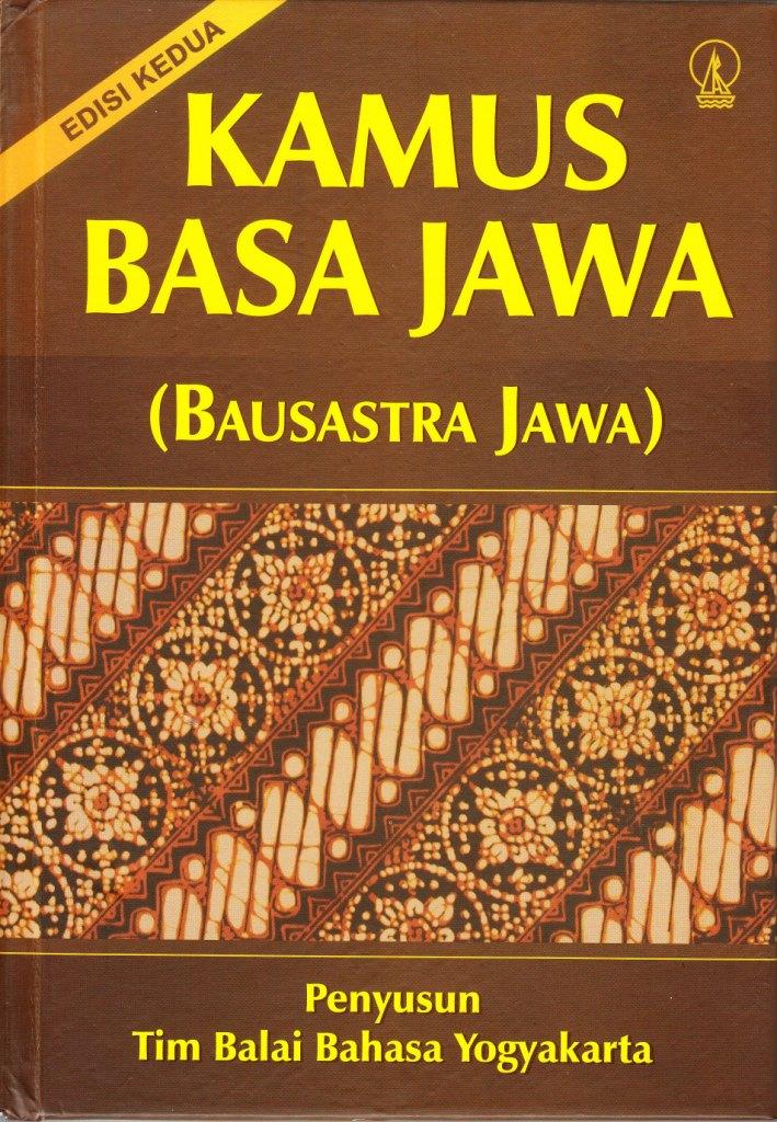 Menambah jumlah khasanah Kamus Basa Jawa, telah terbit edisi revisi :