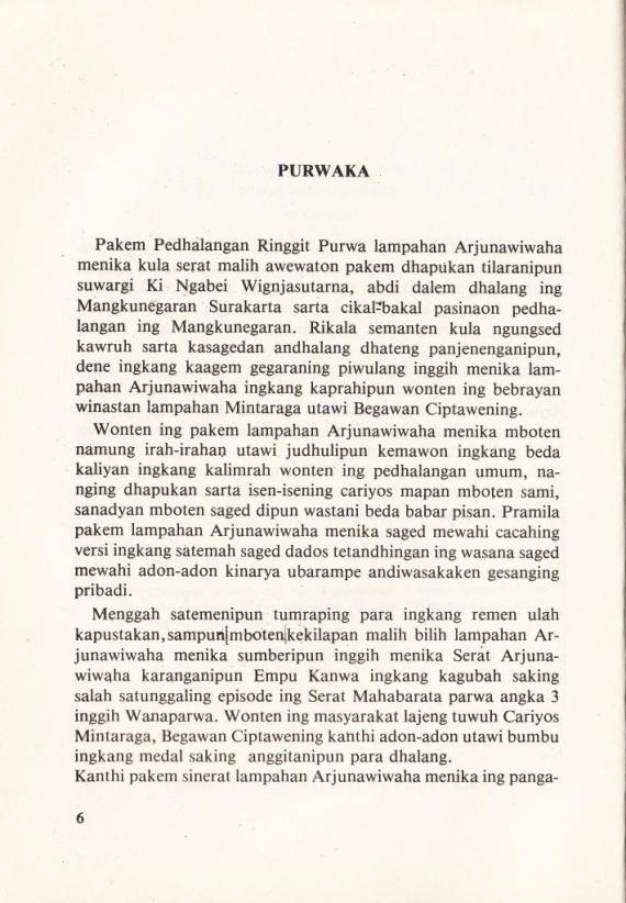 Pengantar buku ARJUNA WIWAHA ( Kadhapuk Pakem Ringgit Purwa ) oleh Umar Suparno