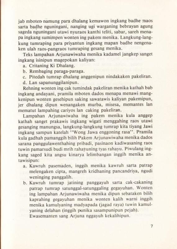 Pngntr 2 Arjunawiwaha- Umar Suparno cmprs