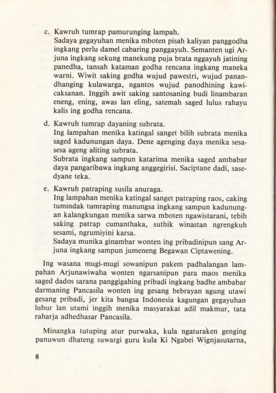 Pngntr 3 Arjunawiwaha- Umar Suparno cmprs