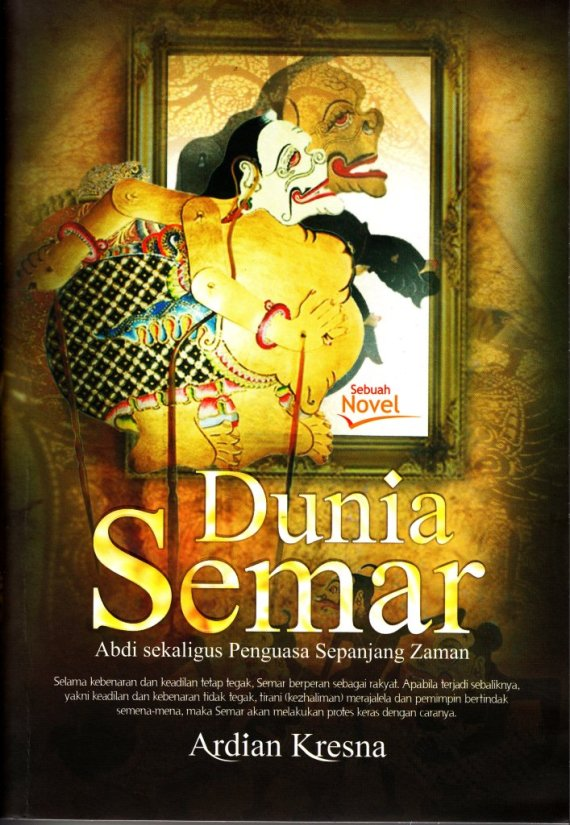 Buku DUNIA SEMAR - Ardian Kresna