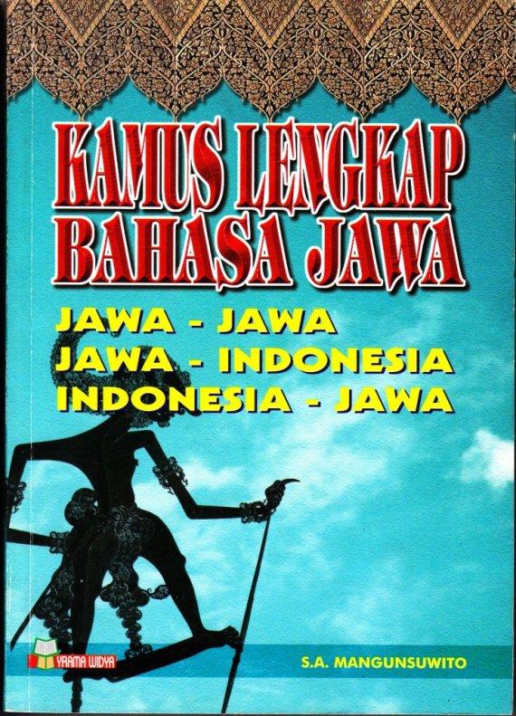 Buku KAMUS LENGKAP BAHASA JAWA - SA Mangunsuwito