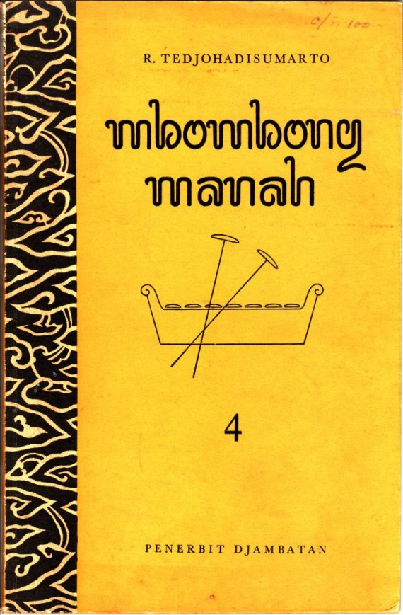 Buku MBOMBONG MANAH Jilid 4 - Tedjo