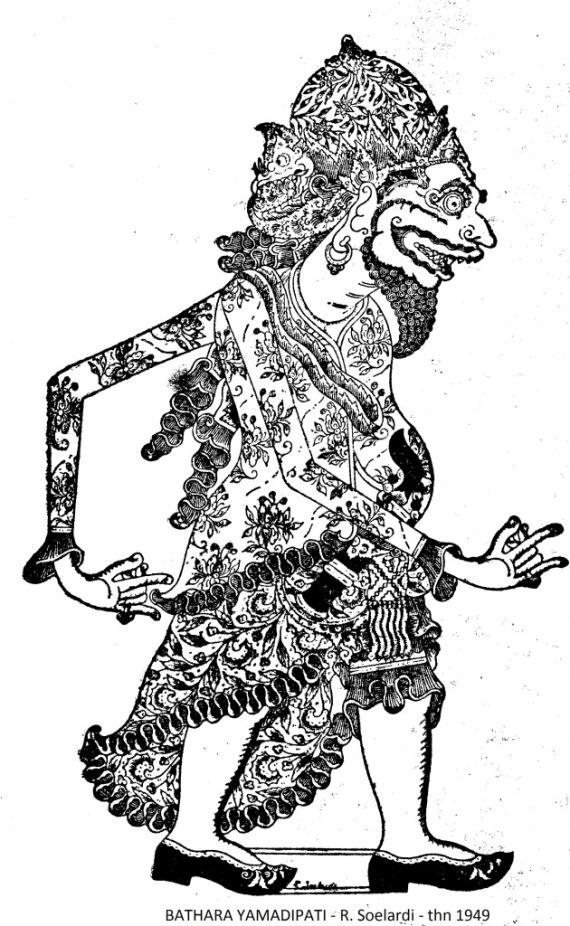 Wayang Kulit Purwa Jawa - YAMADIPATI (BATHARA) - karya R. Soelardi - tahun 1949.