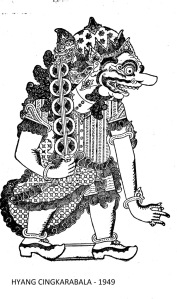 Wayang Kulit Purwa Jawa - CINGKARABALA (HYANG) - tahun 1949.