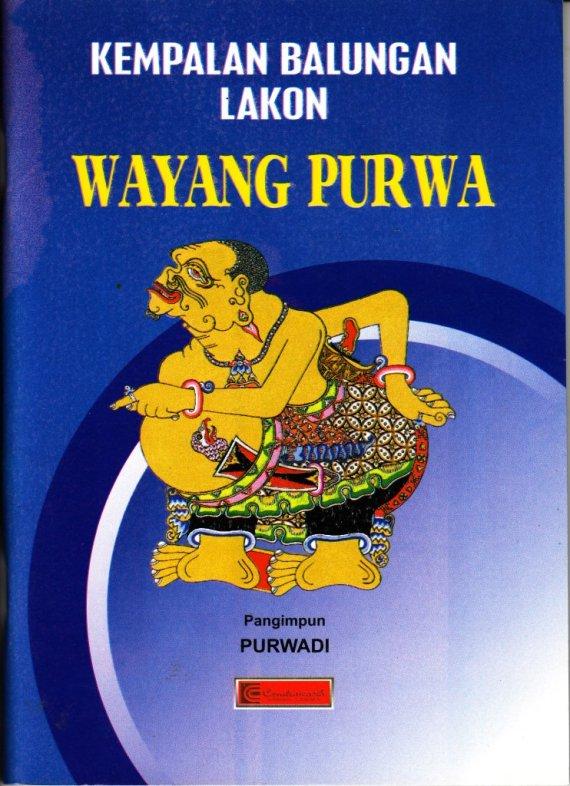 Buku KEMPALAN BALUNGAN LAKON WAYANG PURWA - Purwadi