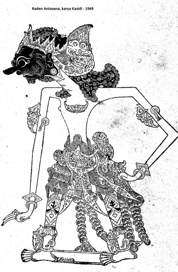Gambar wayang kulit purwa Raden ANTASENA karya Kasidi 1949.