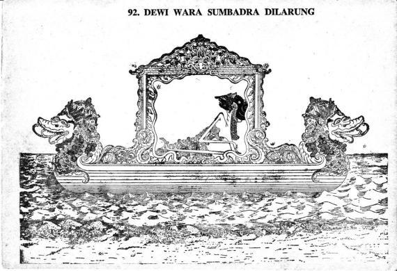 """Gambar adegan wayang DEWI SUMBADRA di """"larung"""" - 1949."""