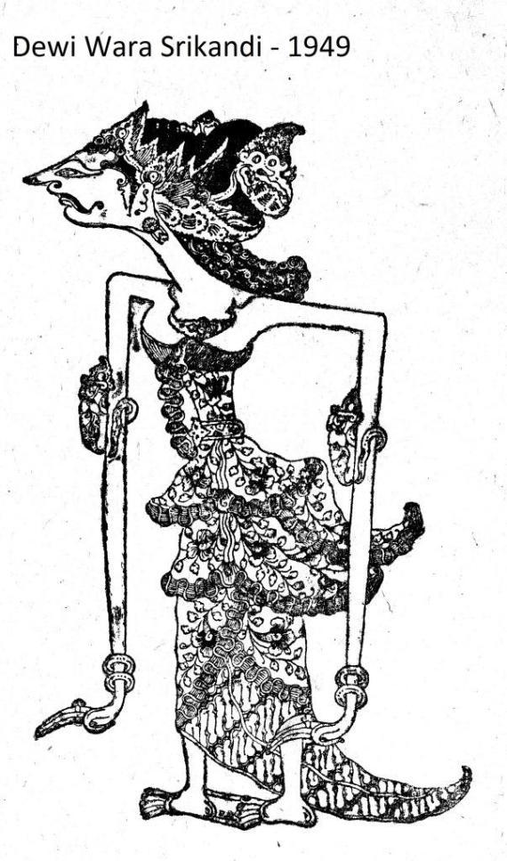 Gambar wayang kulit purwa DEWI WARA SRIKANDI- 1949