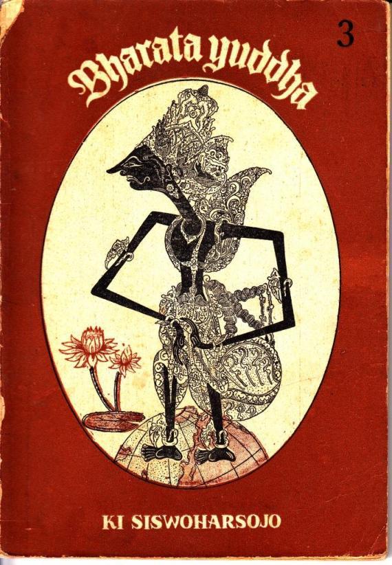 Cvr Bharata Yuddha 3- Ki Siswoharsojo cmprs