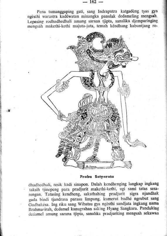 Gambar wayang kulit purwa Jawa tokoh di buku BharataYuddha jilid 2 oleh Ki Siswoharsojo