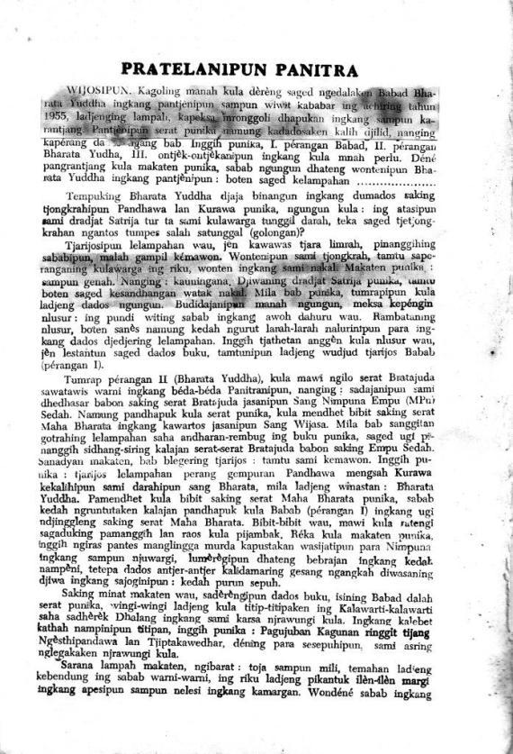 Pratelan 1 Bharata Yuddha 2- Ki Siswoharsojo cmprs