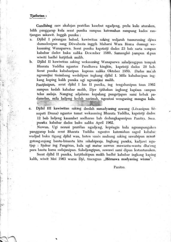 Pratelan 3 Bharata Yuddha 2- Ki Siswoharsojo cmprs