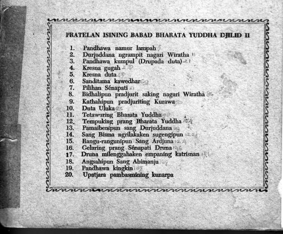 Pratelan Isi Bharata Yuddha 2- Ki Siswoharsojo cmprs