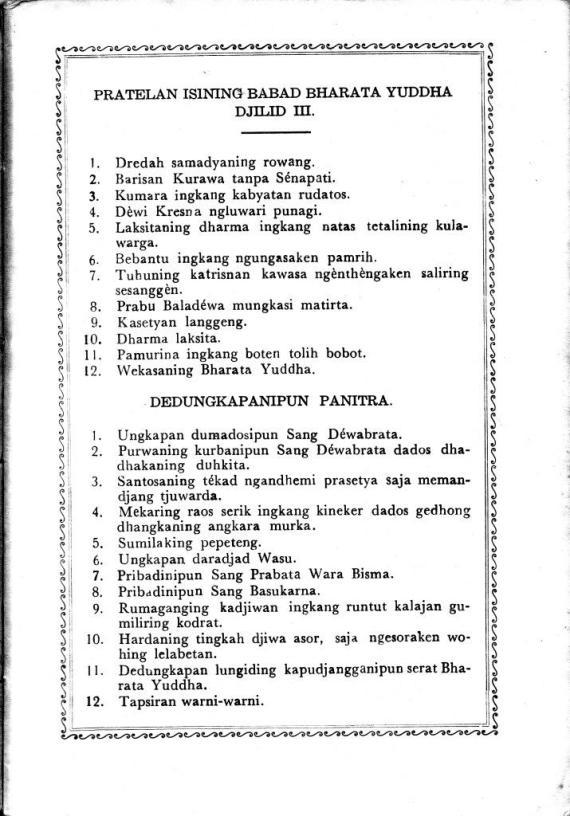 Pratelan Isi Bharata Yuddha 3- Ki Siswoharsojo cmprs