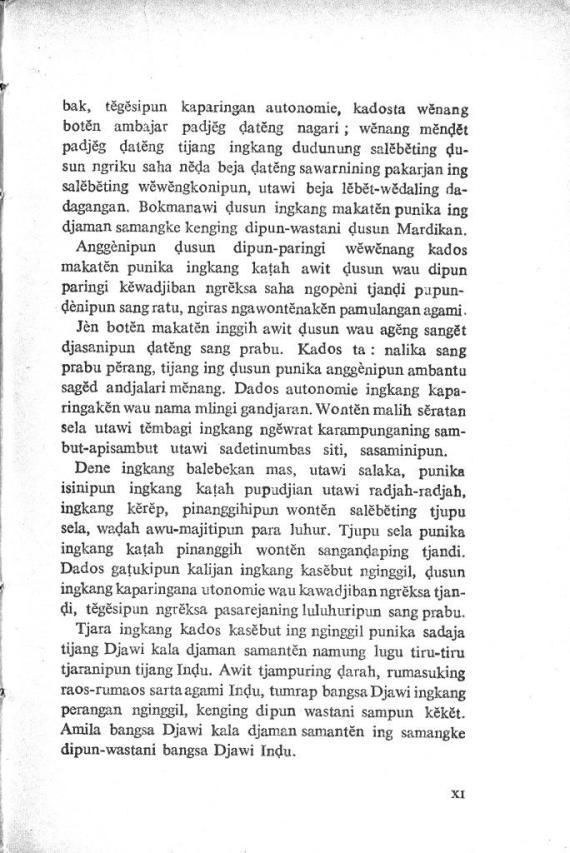 Pengantar 7 Kepustakan Jawi- Poerbatjaraka cmprs