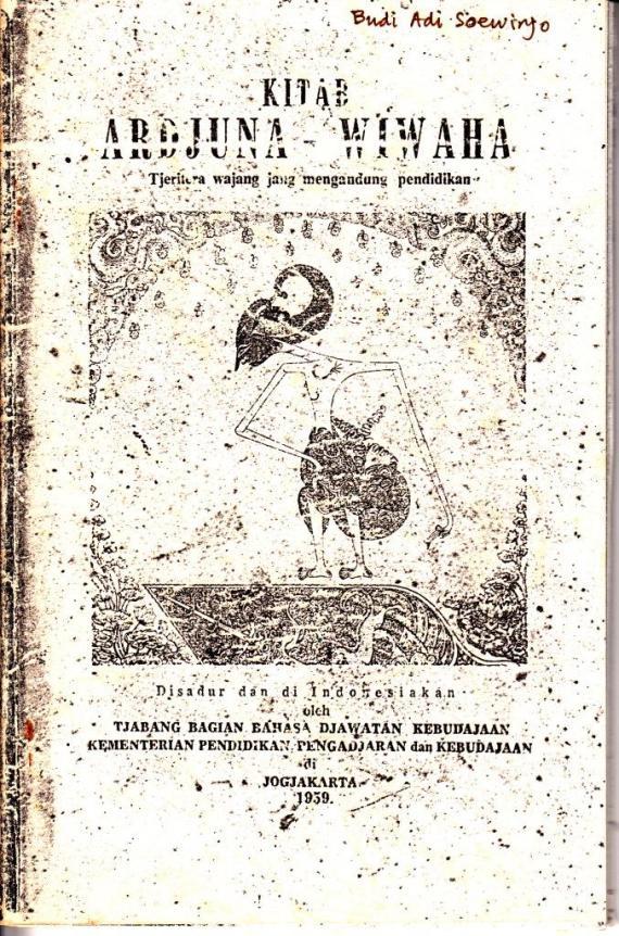 Sampul buku ARDJUNA WIWAHA susunan Tjabang Bagian Bahasa Yogyakarta