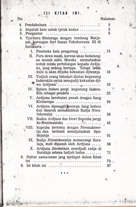 Daftar Isi buku ARDJUNA WIWAHA susunan Tjabang Bagian Bahasa, Djawatan Kebudajaan, Jogjakarta