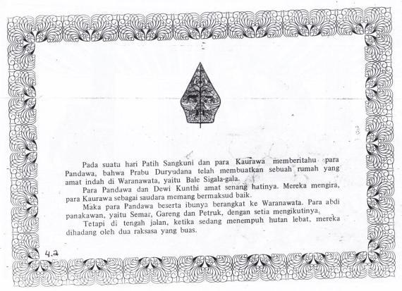 Halaman 4a buku cerita wayang bergambar BALE SIGALA GALA illustrator Ratmoyo dan penulis cerita Abas.