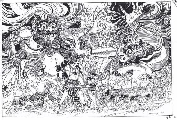 Gambar dari buku BALE SIGALA GALA karya Ratmoyo.