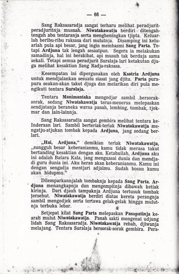 Halaman 66 buku ARDJUNA WIWAHA susunan Tjabang Bagian Bahasa, Djawatan Kebudajaan, Jogjakarta