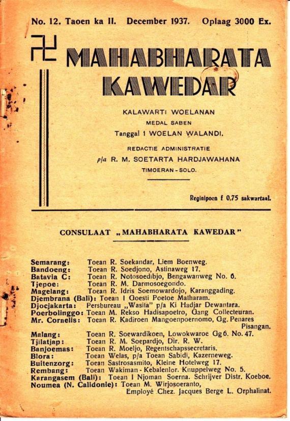 Mahabharata Kawedar oleh RM Soetarta Hardjawahana edisi no.12 Desember 1937