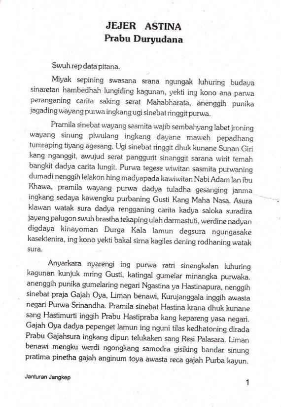 Janturan Jejer Astina dari buku JANTURAN JANGKEP WAYANG PURWA oleh Bondhan Harghana