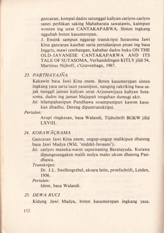 Kapustakan Jawi Wetan Bab Wayang 10- Soenarto Timoer cmprs