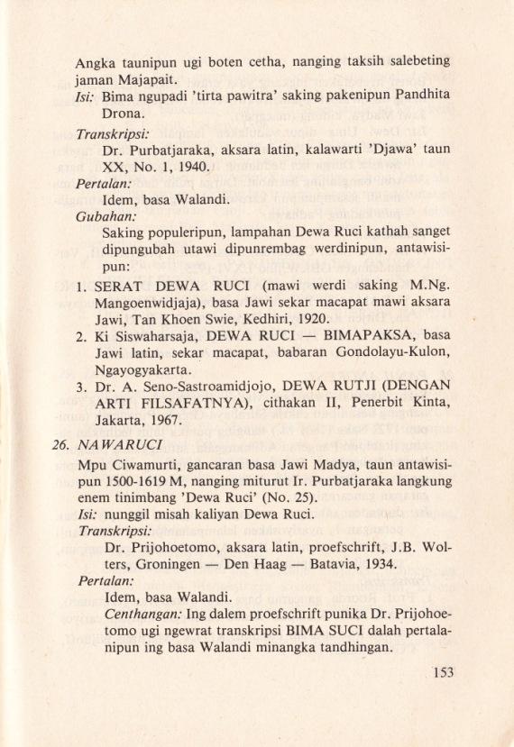 Kapustakan Jawi Wetan Bab Wayang 11- Soenarto Timoer cmprs