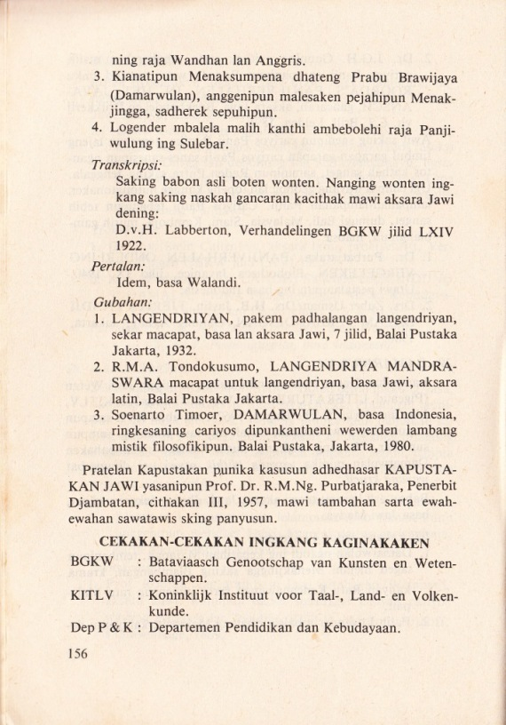 Kapustakan Jawi Wetan Bab Wayang 14- Soenarto Timoer cmprs