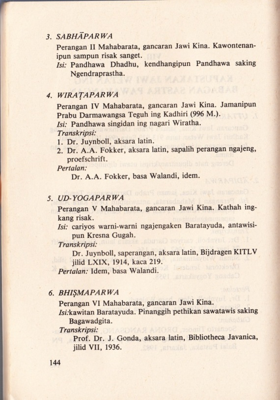 Kapustakan Jawi Wetan Bab Wayang 2- Soenarto Timoer cmprs