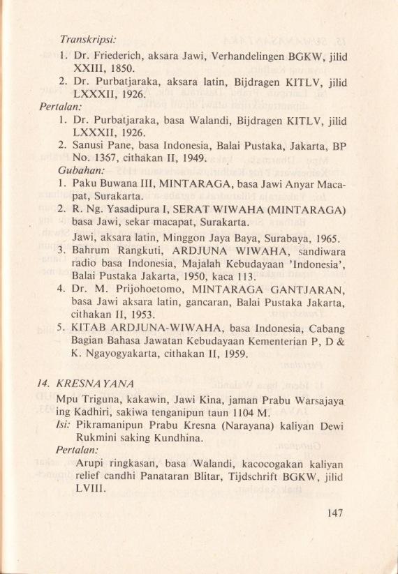 Kapustakan Jawi Wetan Bab Wayang 5- Soenarto Timoer cmprs