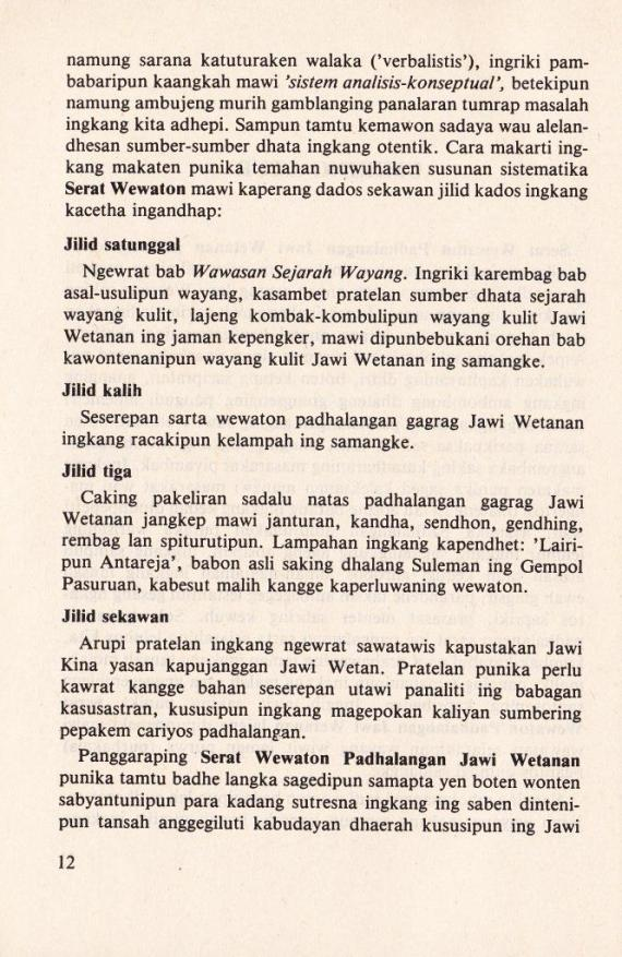 Pengantar 2 Srt Wwtn Pdlngn Jawi Wetanan 1 cmprs
