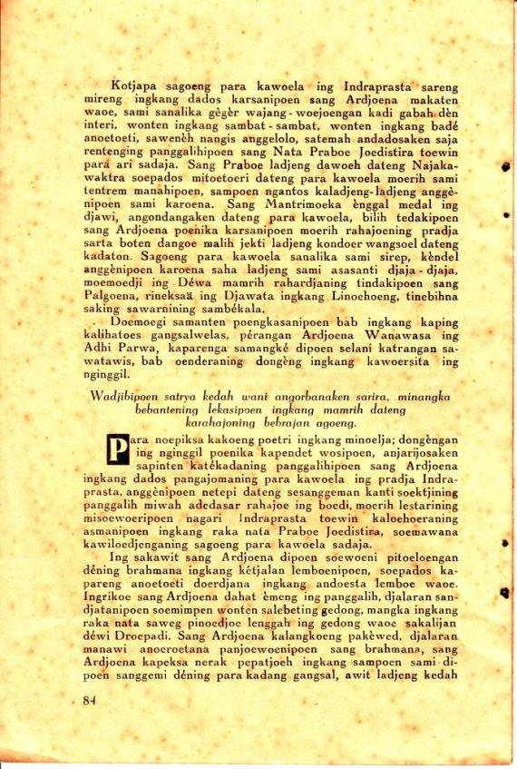 Wadjibipoen satrya kedah wani angorbanaken sarira, minangka bebantening lekasipoen ingkang mamrih dateng karahajoning bebrajan agoeng.