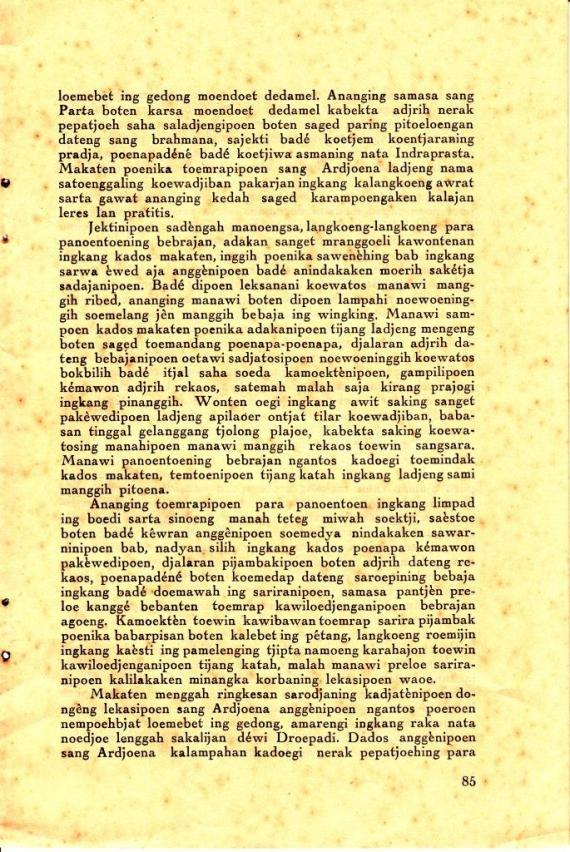 Cnth2 Mahabharata Kawedar 03 1938 Mar cmprs