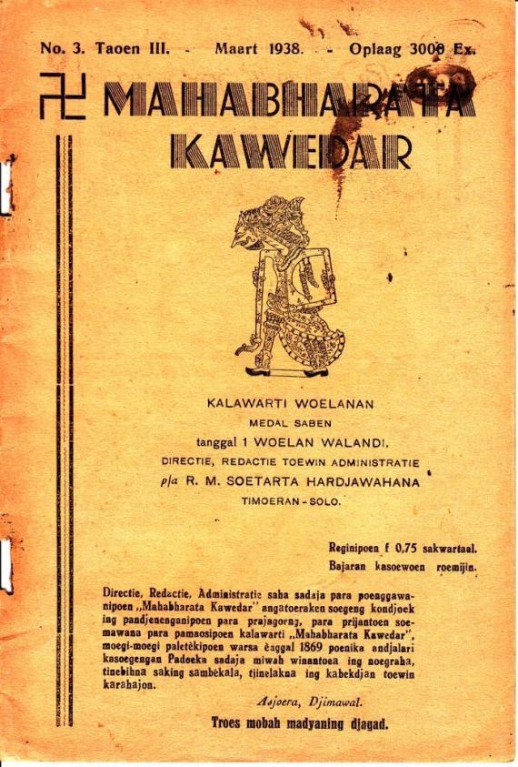 Buku serial terbit berkala sebulan sekali MAHABHARATA KAWEDAR no.03 Maret 1938 karya RM Soetarta Hardjawahana