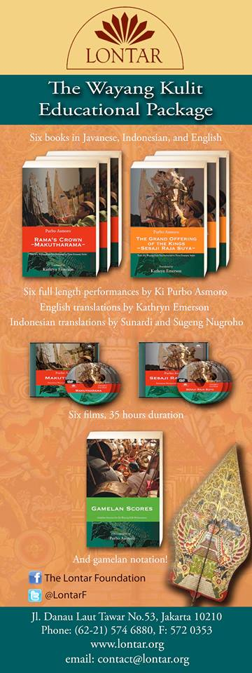 Wayang Educational Package published bu The Lontar Foundation, Jakarta