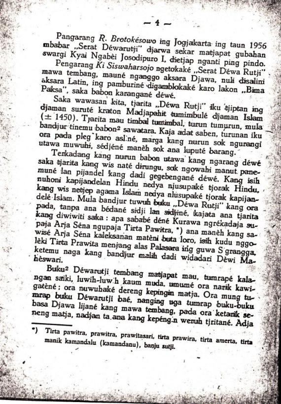 Andaraning 2 Dewa Rutji Winardi- Imam Supardi cmprs