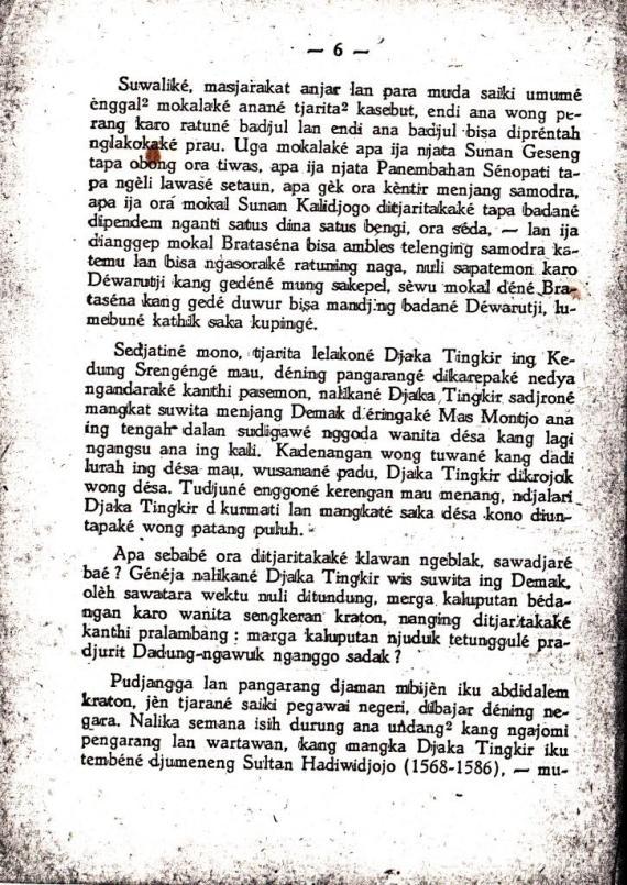 Andaraning 4 Dewa Rutji Winardi- Imam Supardi cmprs