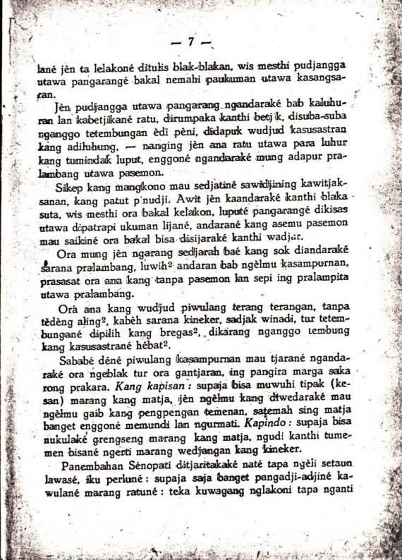 Andaraning carita 5 Dewa Rutji - oleh Imam Supardi.