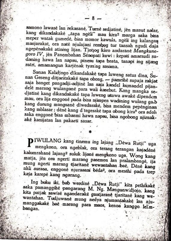 Andaraning 6 Dewa Rutji Winardi- Imam Supardi cmprs