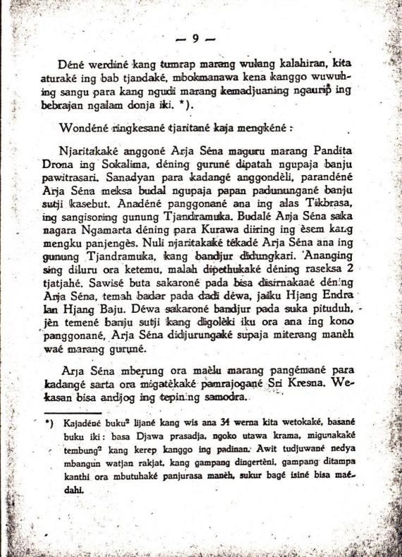 Andaraning 7 Dewa Rutji Winardi- Imam Supardi cmprs