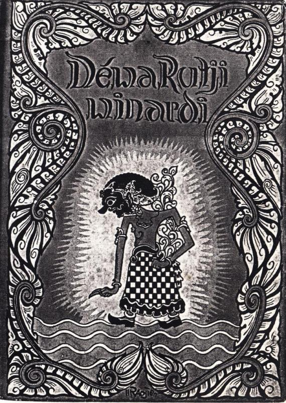 buku DEWA RUTJI WINARDI karya Imam Supardi, penerbit Panjebar Semangat, Surabaya, 1960.