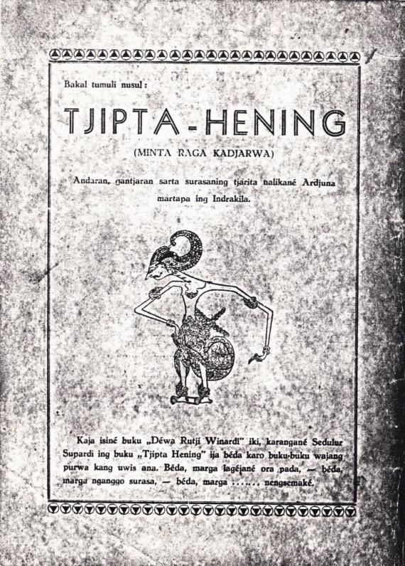 Buku TJIPTA HENING ( MINTA RAGA KADJARWA ) karya Imam Supardi