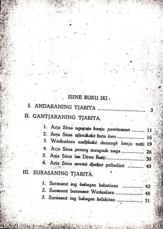 Daftar Isi buku DEWA RUTJI WINARDI karya Imam Supardi, penerbit Panjebar Semangat, Surabaya, 1960.
