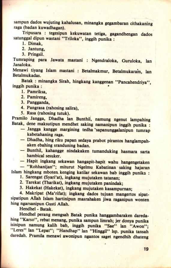Falsafah Tari Gaya Yogyakarta 3- Brontodiningrat c