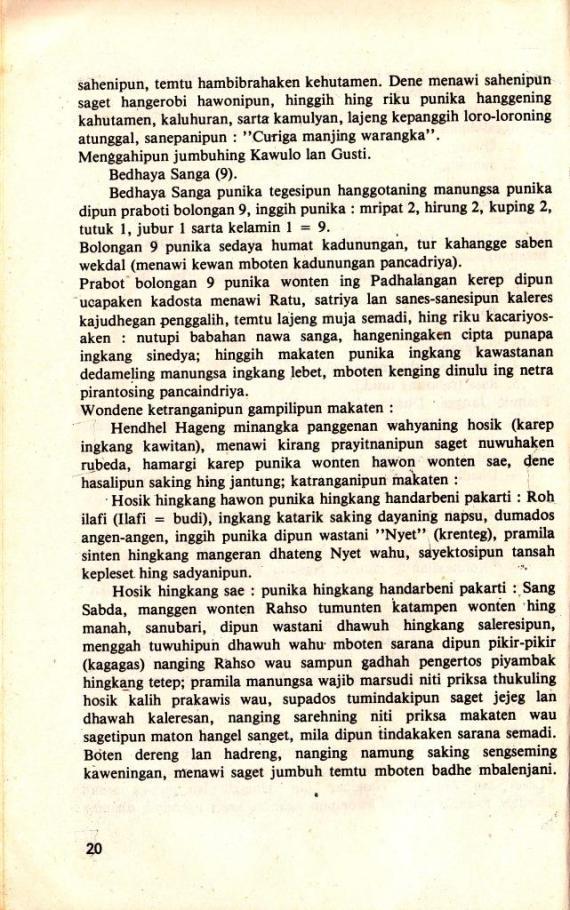 Falsafah Tari Gaya Yogyakarta 4- Brontodiningrat c
