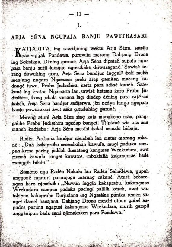 Gancaraning 2 Dewa Rutji Winardi- Imam Supardi cmprs