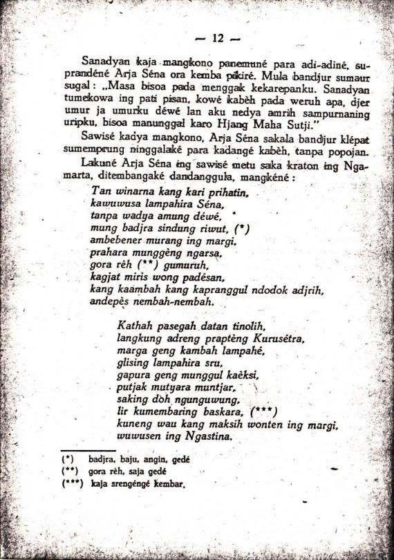 Gancaraning 3 Dewa Rutji Winardi- Imam Supardi cmprs