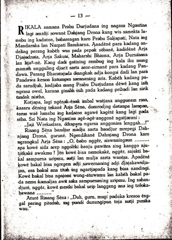 Gancaraning 4 Dewa Rutji Winardi- Imam Supardi cmprs